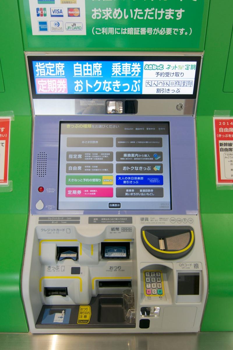 140517 長野駅