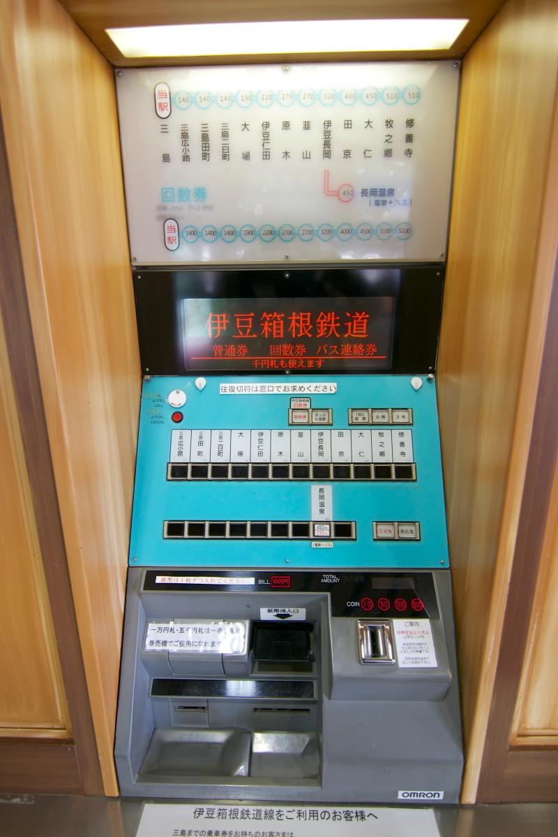 150305 三島駅